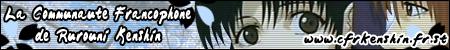 Ce site est membre de La Communauté Francophone de Rurouni Kenshin